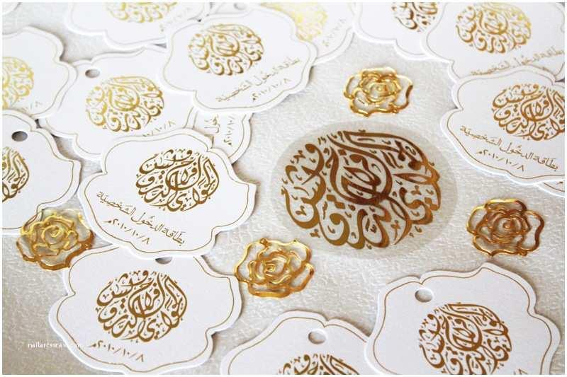Tissue For Wedding  Modern Gold Rose Arabic Wedding