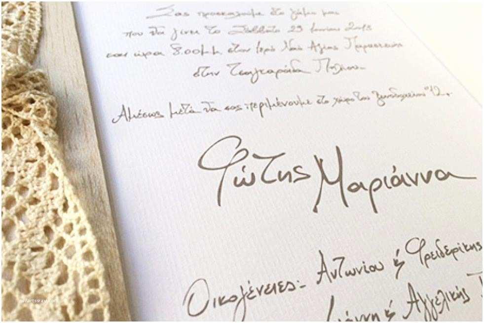 Truly Romantic Wedding Invitations Handwritten Invitations for Your Romantic Wedding