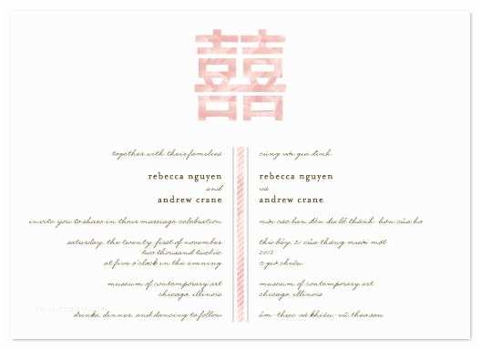 Vietnamese Wedding Invitations Sample Vietnamese Wedding Invitation Image Collections