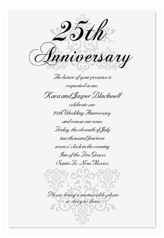 Wedding Anniversary Invitation Wording Elegant Anniversary Anniversary Invitations by