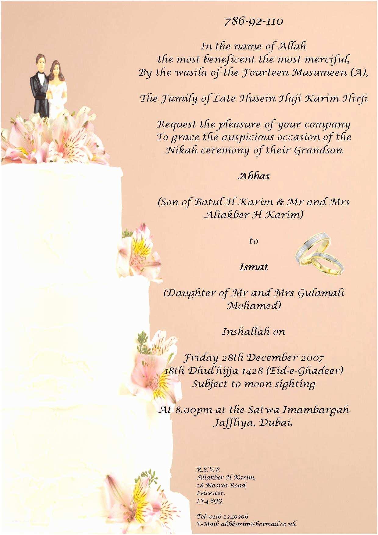 Wedding Card Invitation Wedding Invitation Wording Wedding Invitation Card