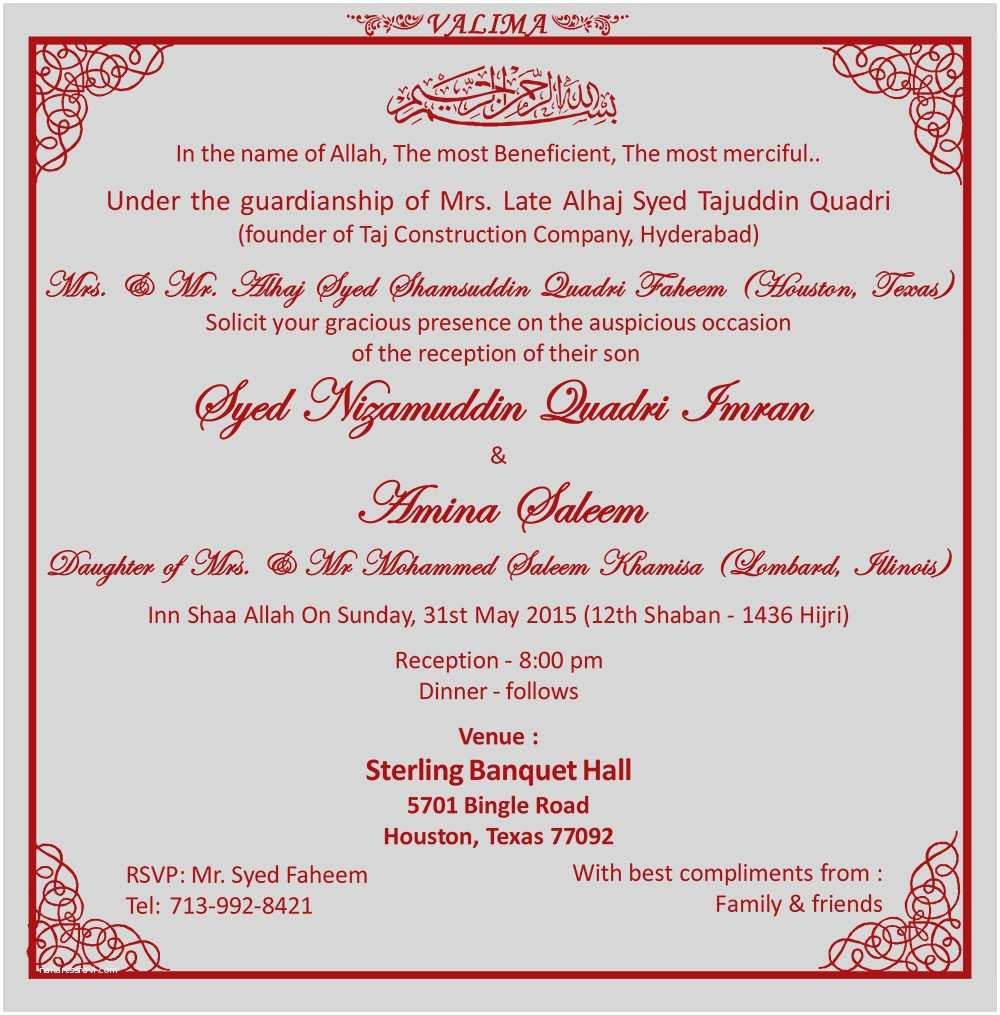 Wedding Ceremony Invitation Wording Pooja Invitation Wordings Wedding Ceremony Invitation