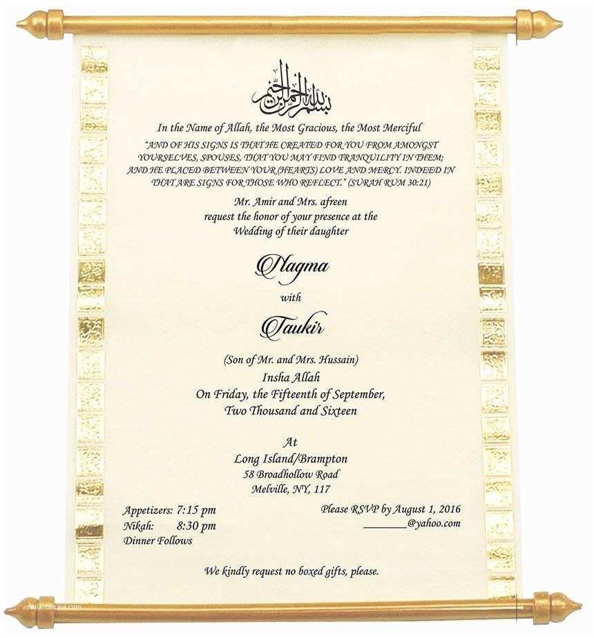 Wedding Ceremony Invitation Wording Wedding Invitation Wording for Muslim Wedding Ceremony
