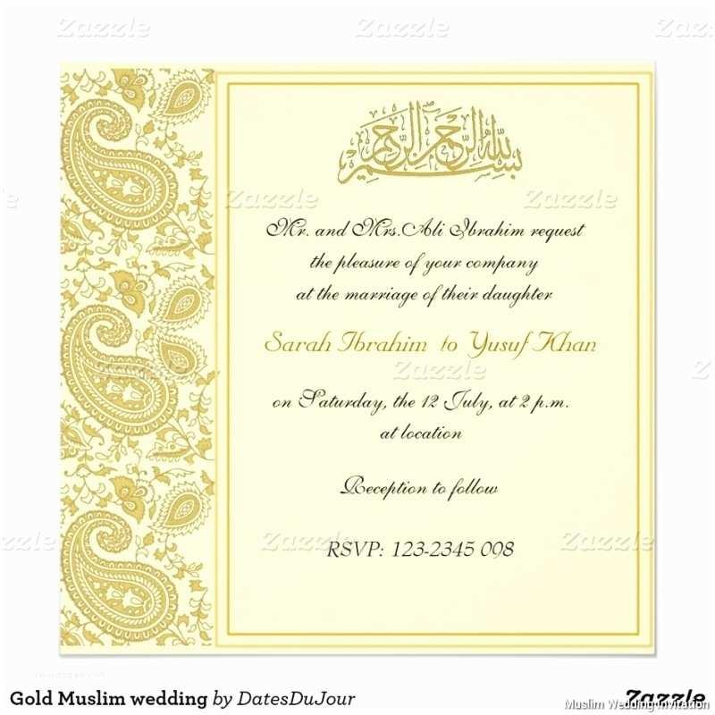 Wedding Invitation 2017 2017 Vintage Muslim Wedding Invitations Ideas 2017 Get