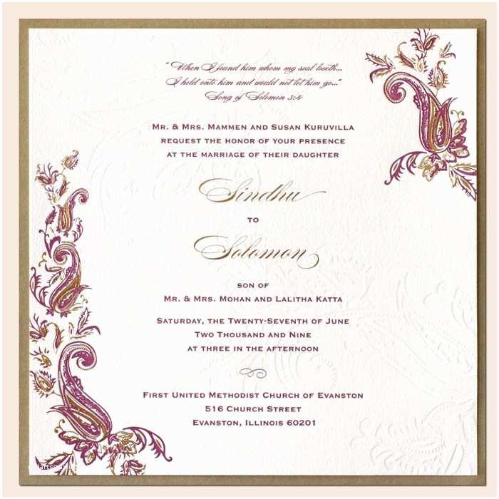 Wedding Invitation 2017 Hindu Wedding Invitation Card
