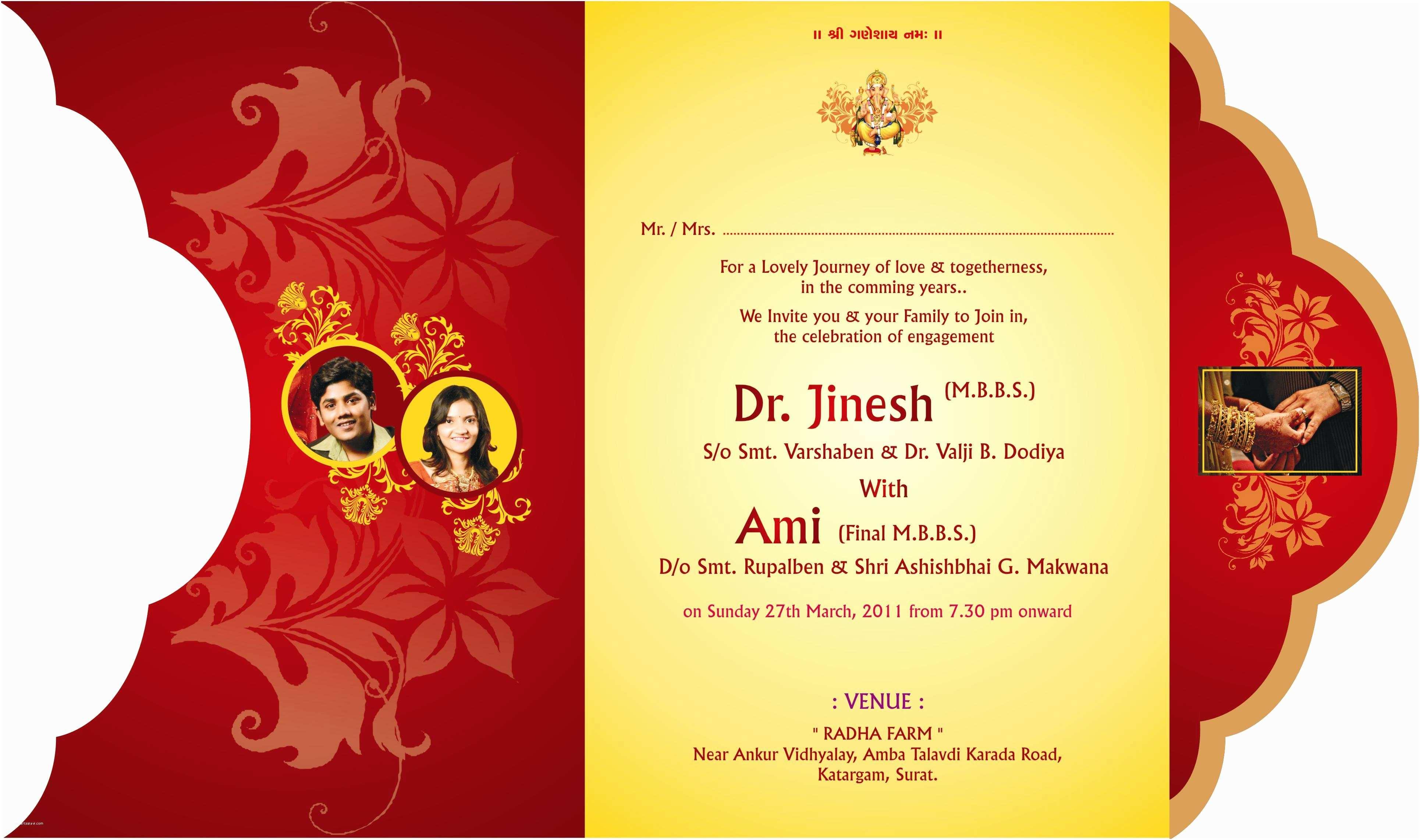Wedding Invitation Card Design Luxurious Gold Wedding Card Designs Colored oriental