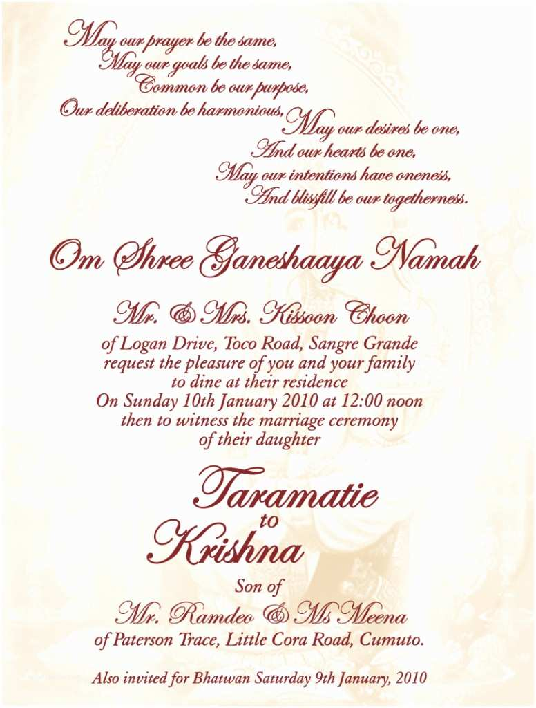 Wedding Invitation Card Ideas Wedding Invitations Cards Nailartssravi