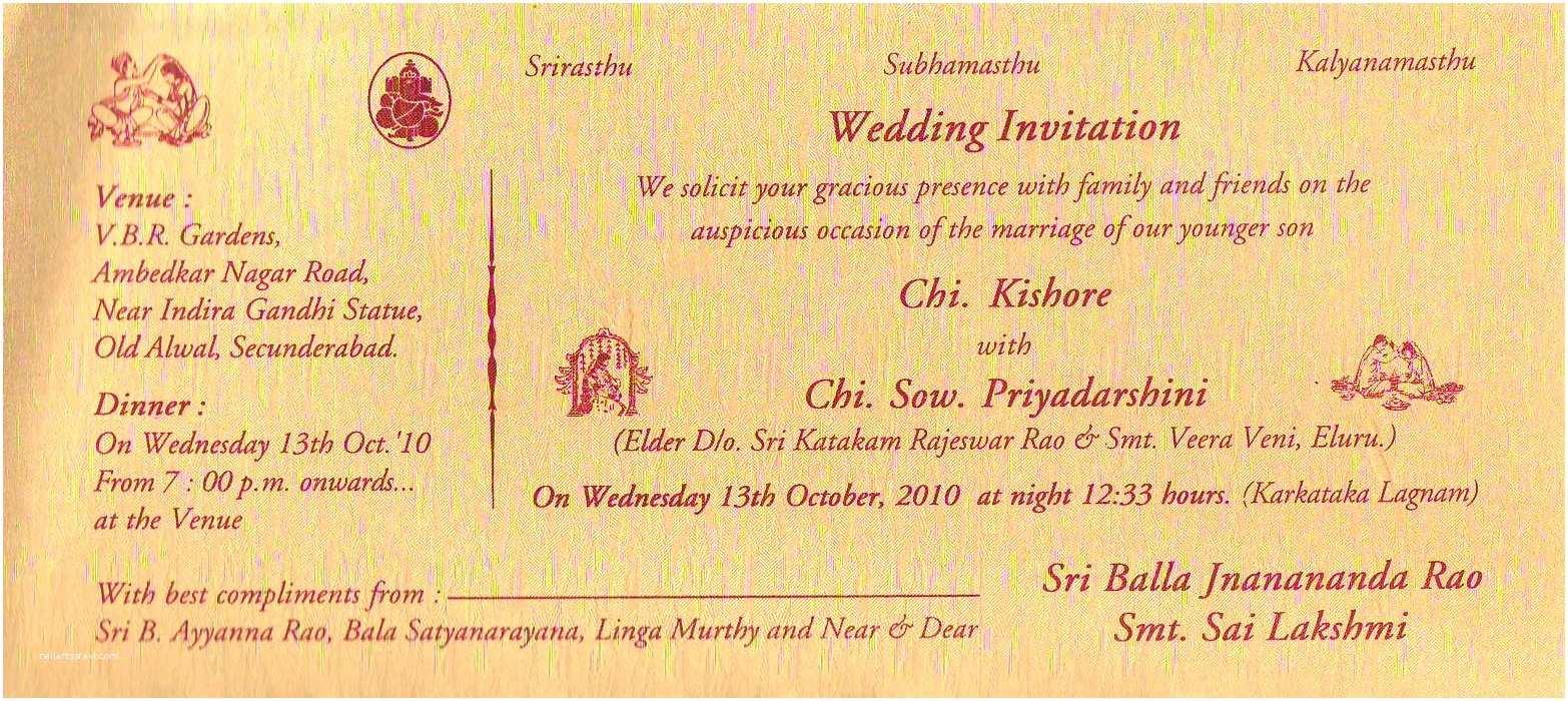 Wedding Invitation Card Ideas Wedding Card English Sample Chatterzoom