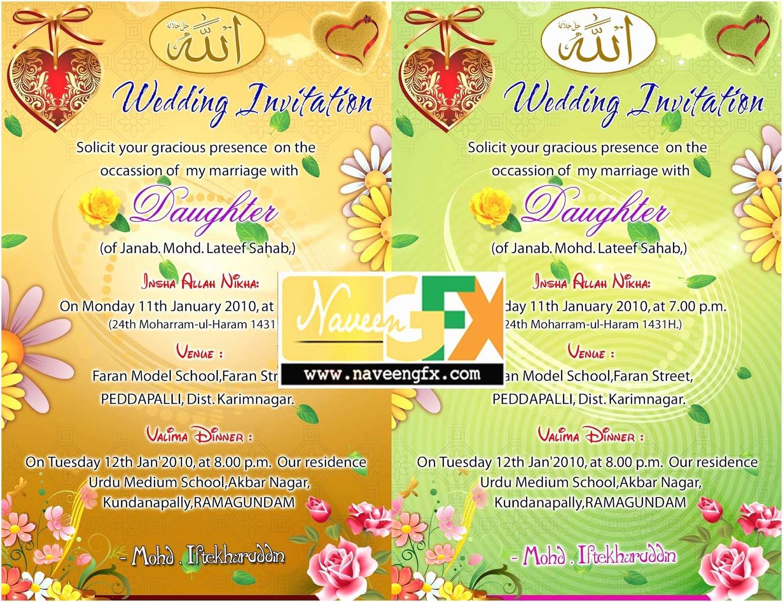 Wedding Invitation Card Online Shopping 20 Luxury Indian Wedding Cards Line Wedding Idea