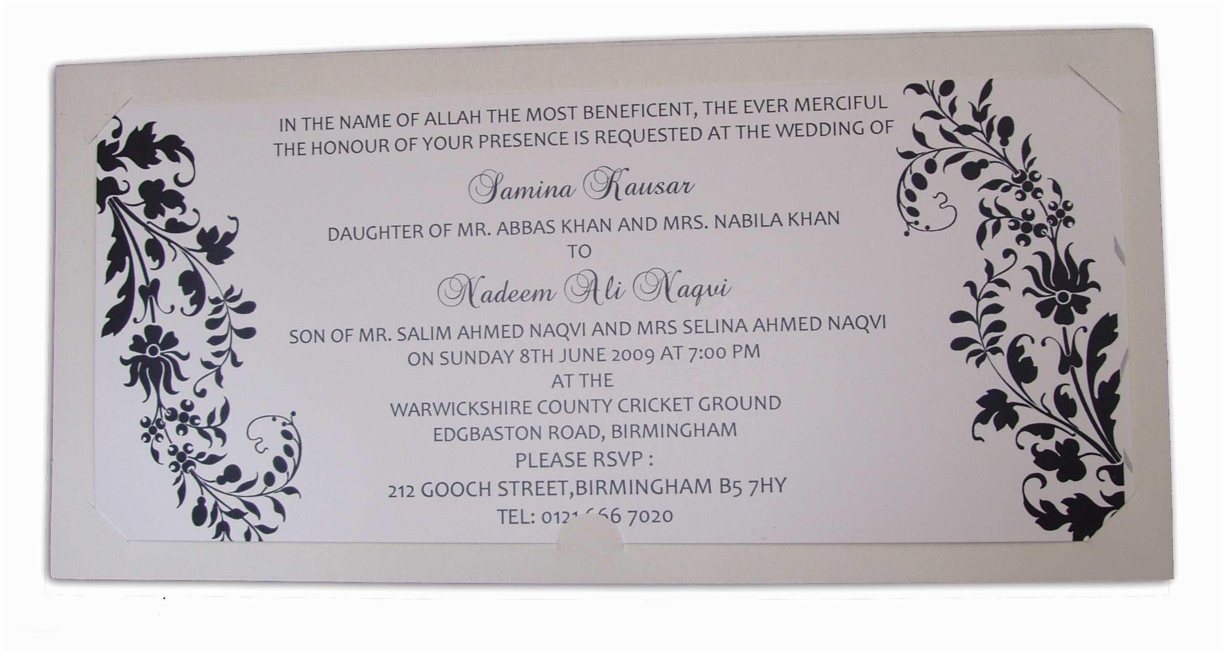 Wedding Invitation Card Online Ping Invitation Wording Uk And Menaka Card Line Wedding