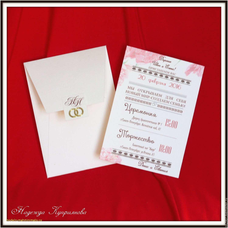Wedding Invitation Card Online Shopping Top Result Cheap Wedding Invitations Line Unique
