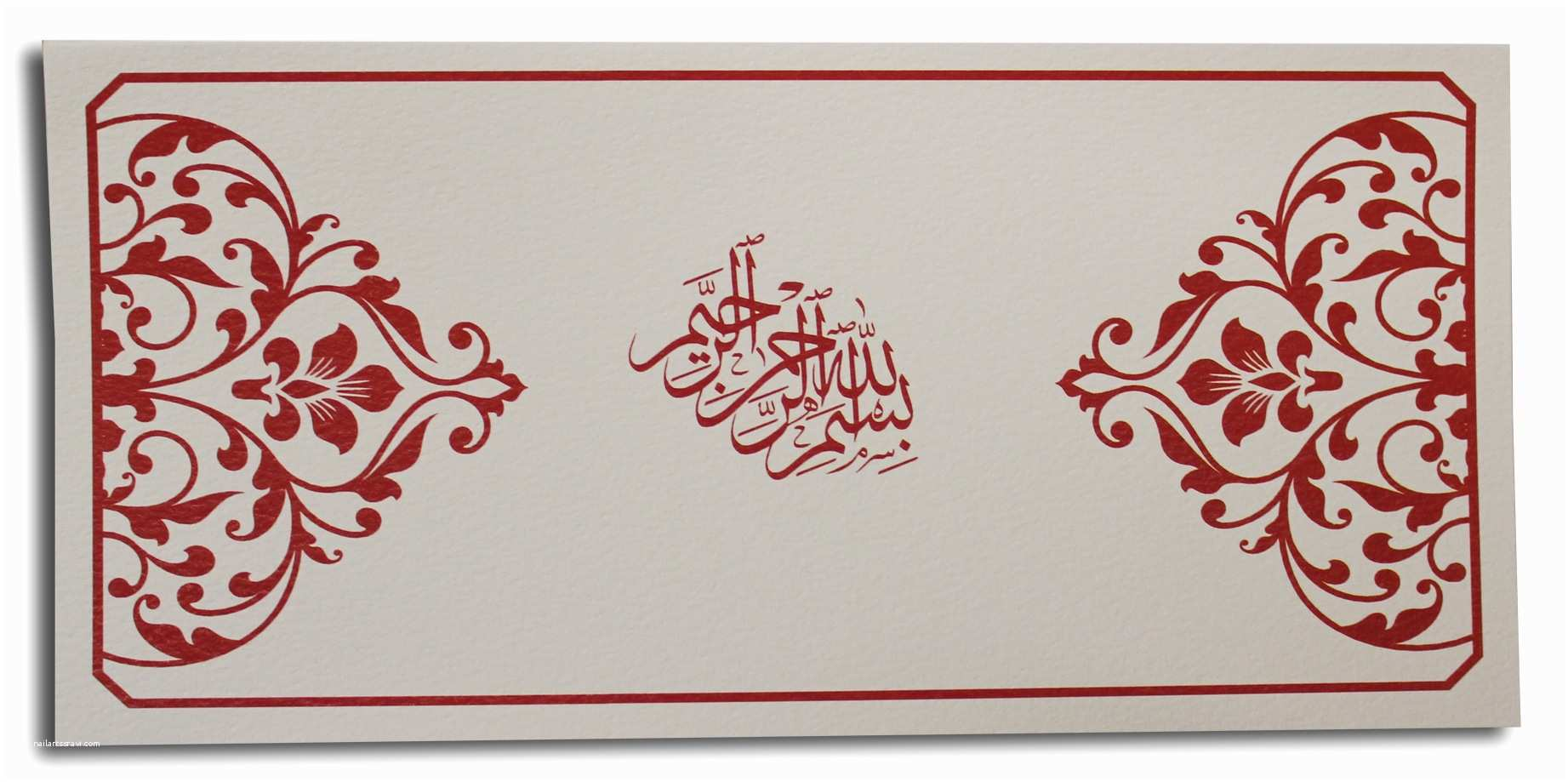Wedding Invitation Card Online Shopping Traditional Muslim Wedding Invitation Card [sqdl27]