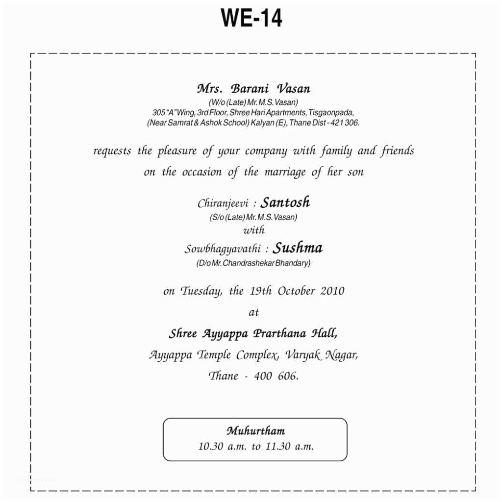 Wedding  Card Online Shopping Wedding  Cards Wordings In English