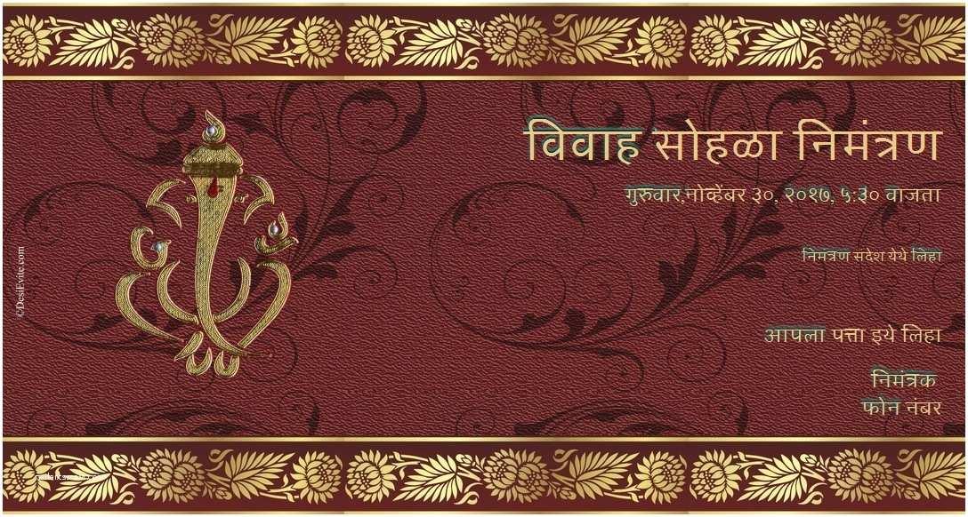Wedding Invitation Cards Online Free India Free Wedding India Invitation Card & Line Invitations