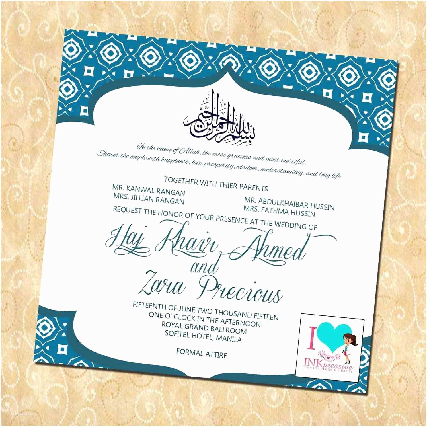 free samples of wedding invitation cards