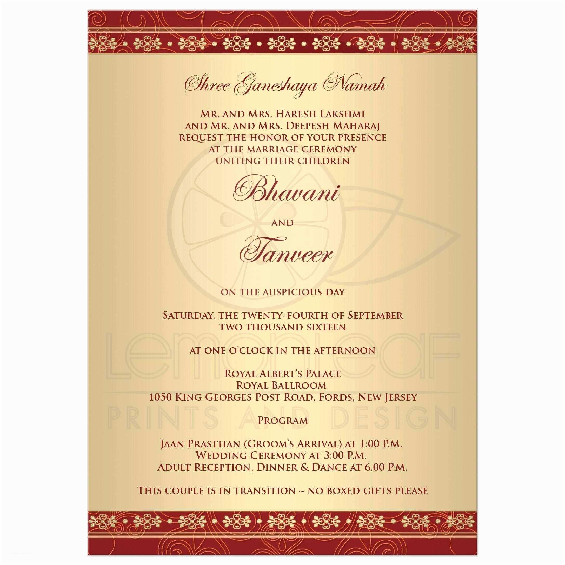 Wedding Invitation Cards Samples Wedding Invitation Indian Wedding Invitation Cards