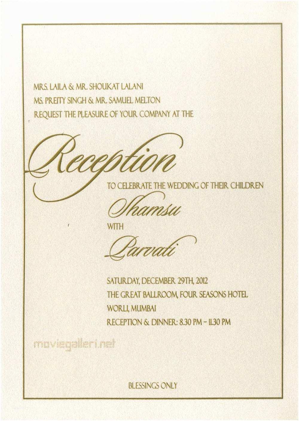 Wedding Invitation Cards Wedding Card Invitation