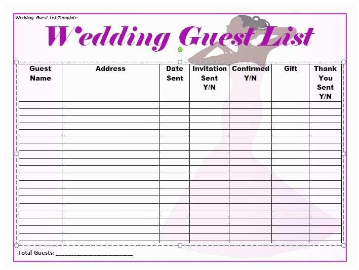 Wedding Invitation List Printable Wedding Invitation List Yaseen for
