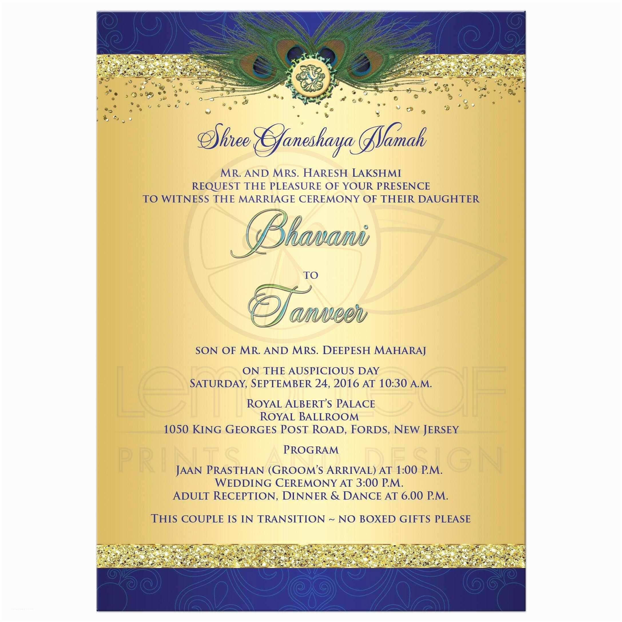 Wedding Invitation Name order Indian Wedding Invitation Cards Indian Wedding