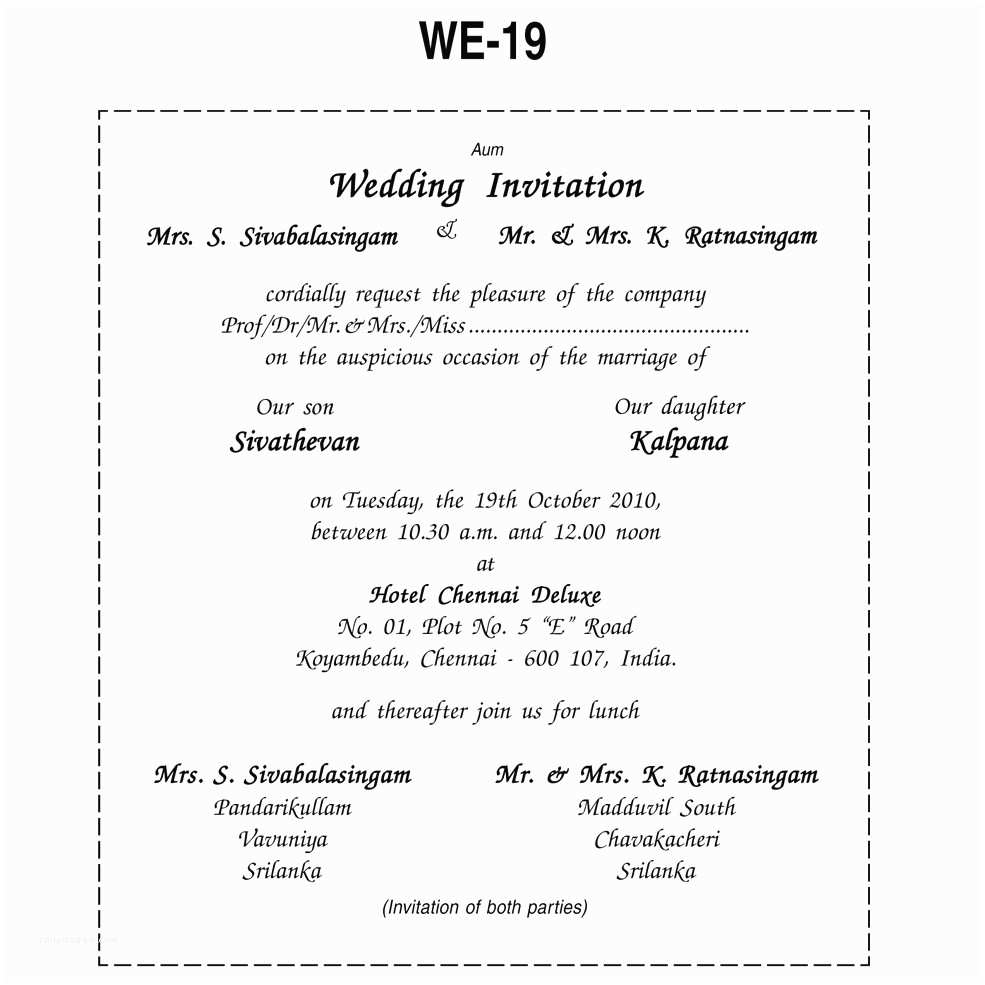 Wedding Invitation Sample Wording Wedding Invitation Wording In Tamil Font Matik for