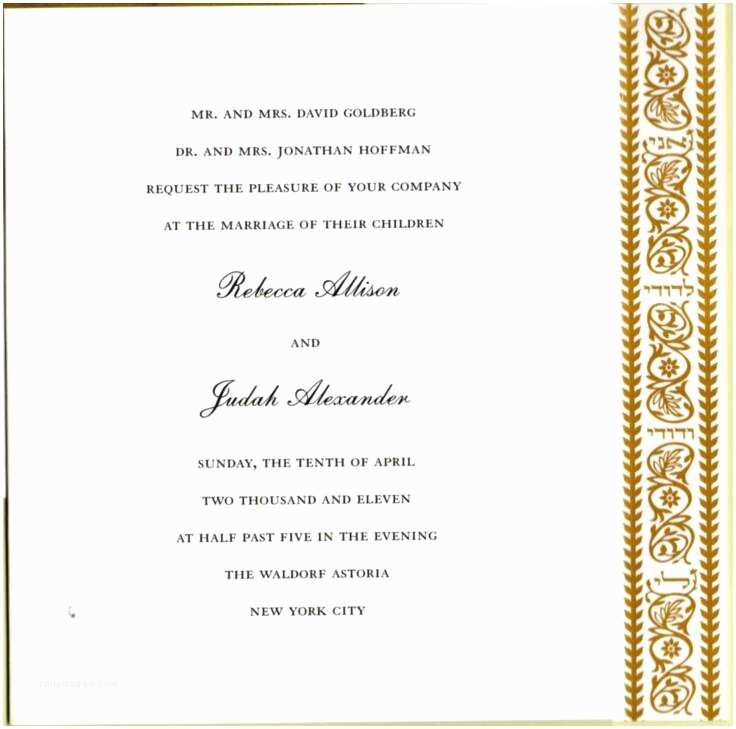 Wedding Invitation Sms Marriage Invitation Sms In Tamil Yaseen for
