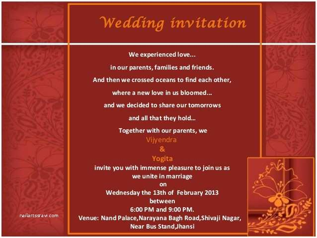 Wedding Invitation Sms Wedding Invitation Sms format In Marathi Wedding Dress
