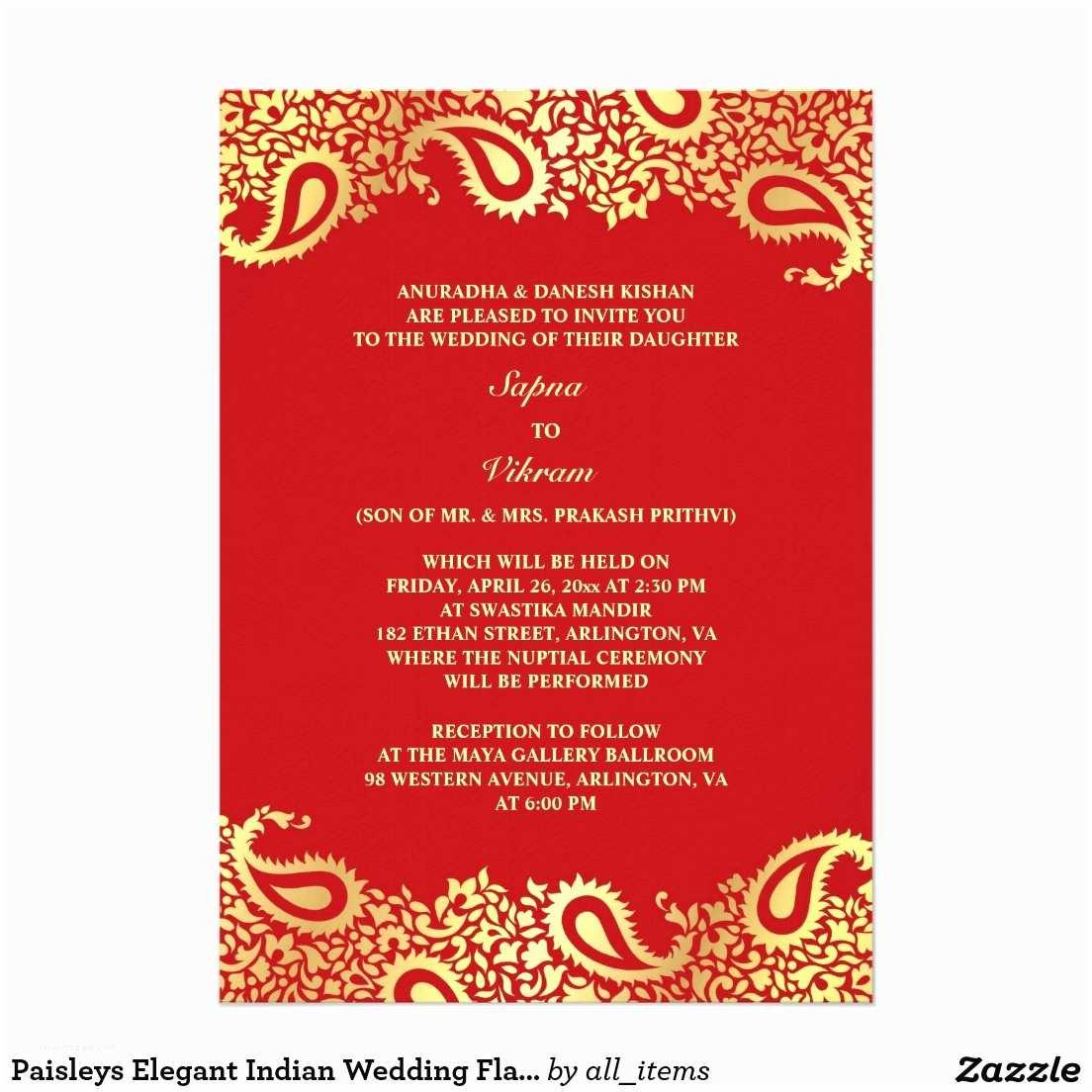Wedding Invitation Video Indian Wedding Invitation Card Sample Various Invitation
