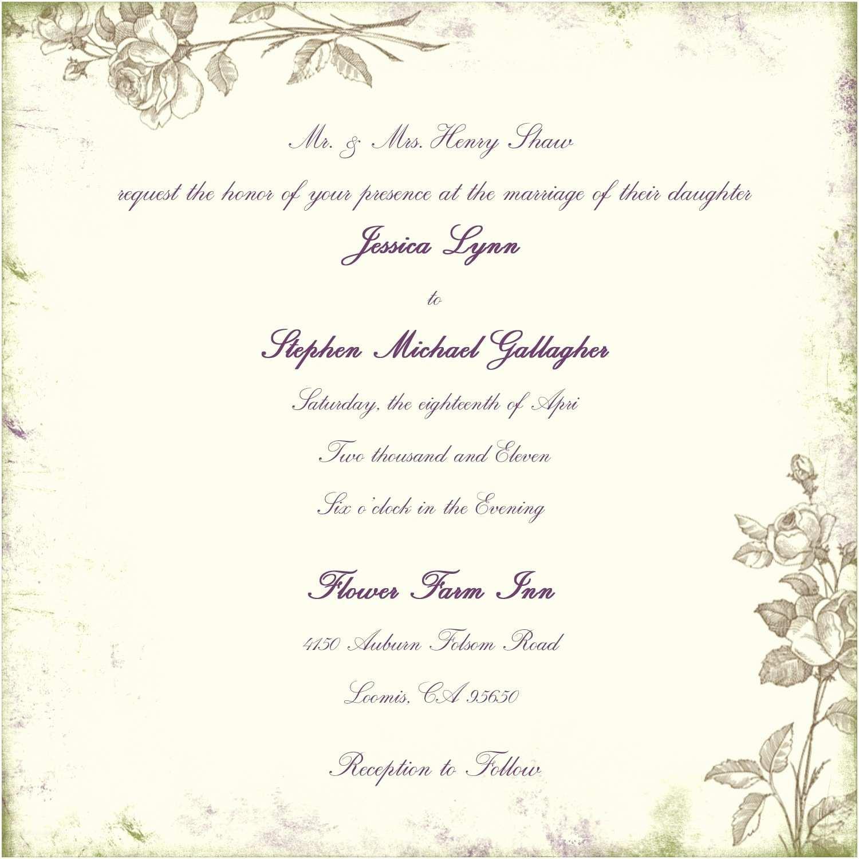 sample of wedding invitation