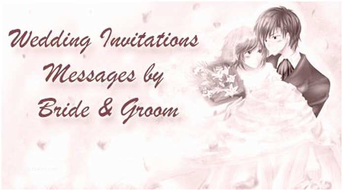 Wedding Invitation Wording From Bride and Groom Invitation Messages for Wedding Sample Wedding Invitation