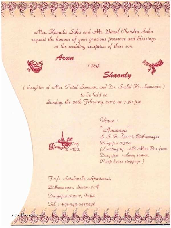 Wedding Invitation Wording From Bride and Groom Wedding Invitation Inspirational Wedding Invitation