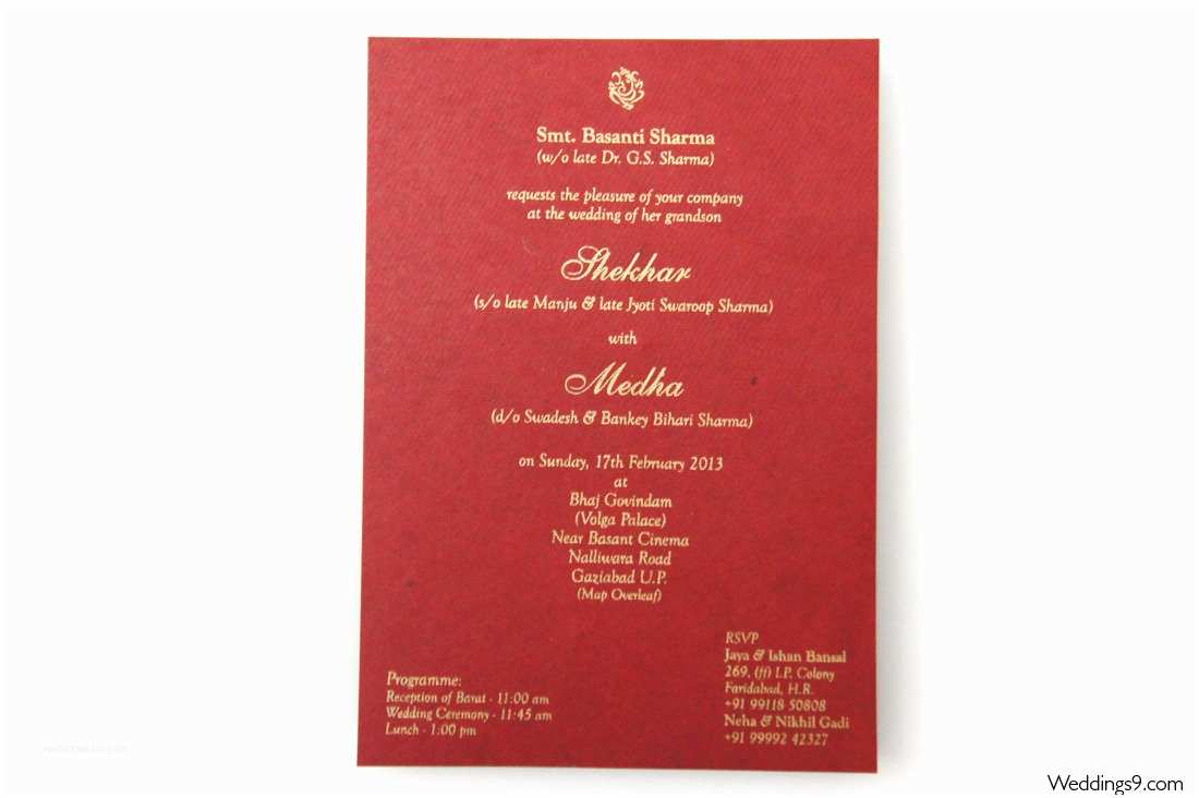 Wedding Invitation Wording Indian Bride and Groom Indian Marriage Invitation Wordings by Bride and Groom