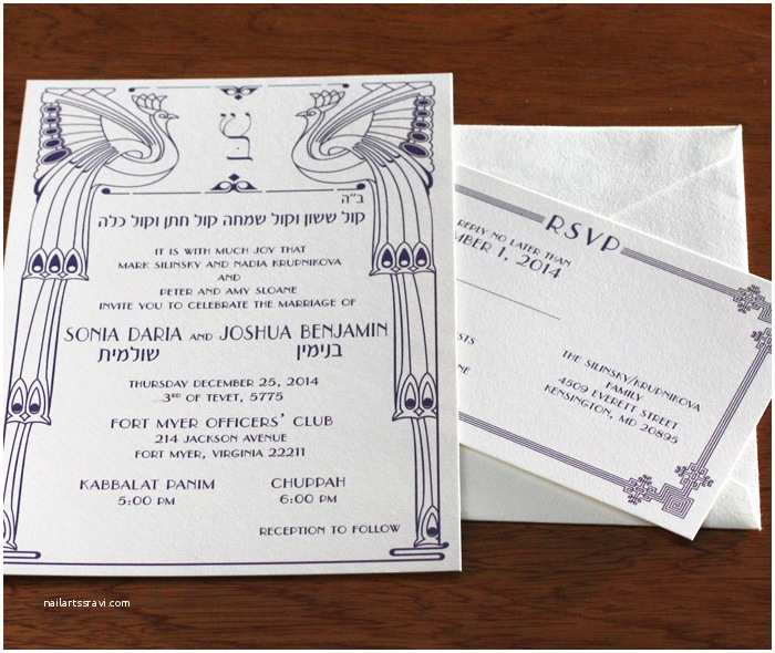 Wedding Invitations Chicago Index Of Gallery Img Chicago