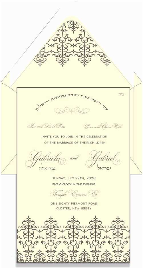 Wedding Invitations In Hebrew and English 376 Best Hebrew Jewish Wedding Invitations Images On Pinterest