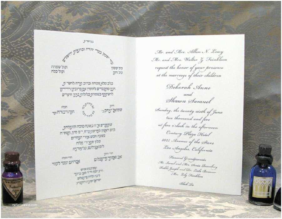 Wedding Invitations In Hebrew and English Jewish Wedding Invite Flowers&birdsopened Detail