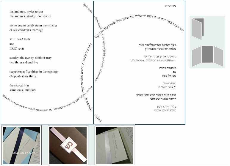 Wedding Invitations In Hebrew and English orthodox Jewish Wedding Hebrew Wedding Invitation Ideas