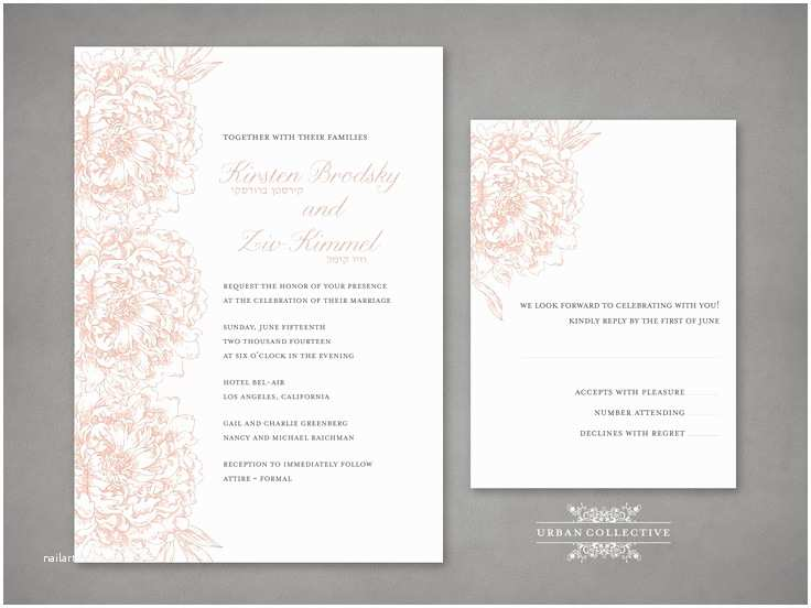 Wedding Invitations In Hebrew and English Wedding Invitation Hebrew and Peonies Hebrew Jewish