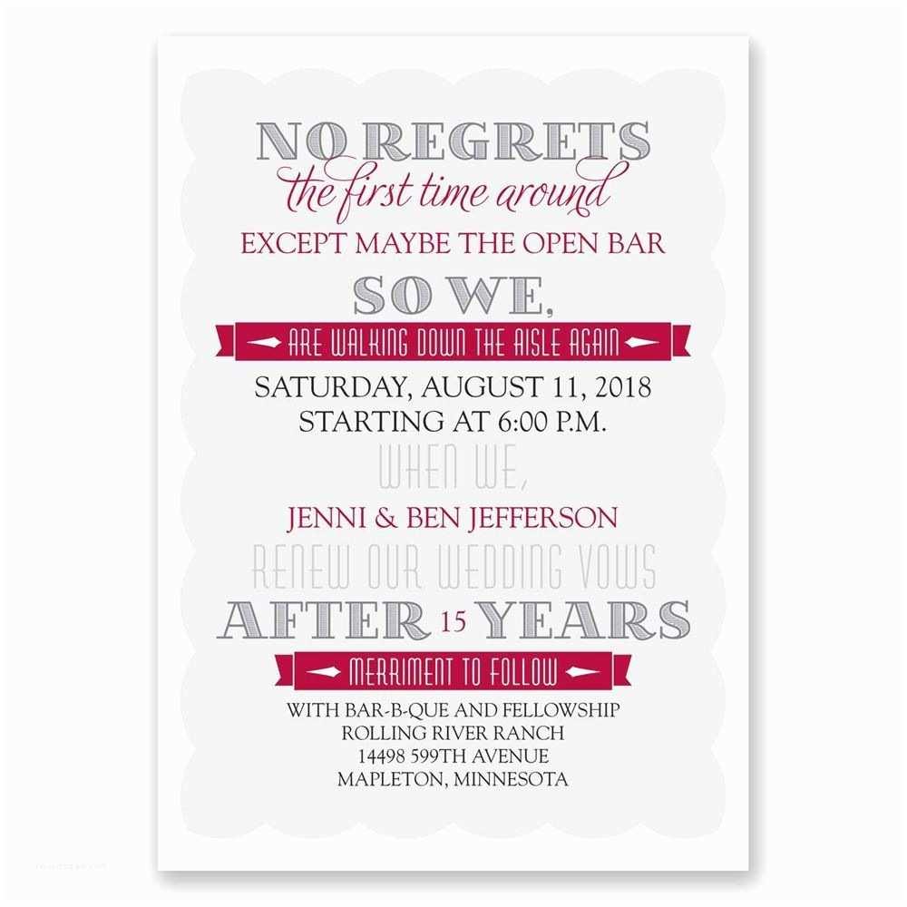 Wedding Vow Renewal Invitations No Regrets Vow Renewal Invitation