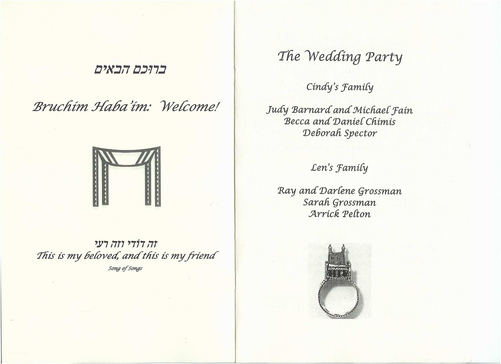Wedding Welcome Party Invitation Cindy  Len S Wedding Invitation  Program Cindy