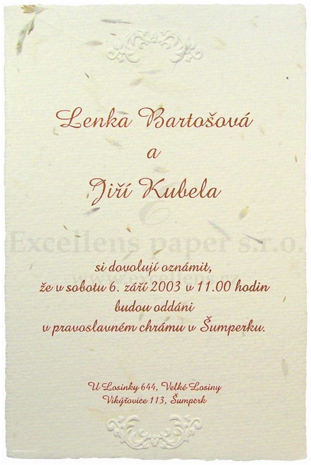 What To Put On  Invitations How To Write  Invitations Archives The