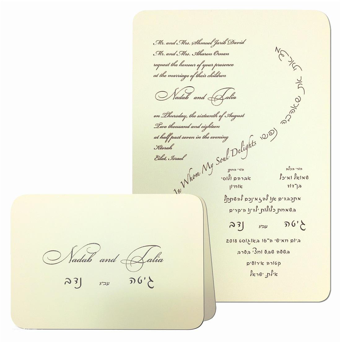 Wholesale Wedding Invitation Albums Krepe Kraft S Gallery Of Wholesale