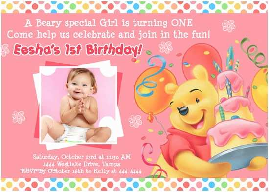 Winnie the Pooh Party Invites Winnie the Pooh Birthday Invitations Custom Photo
