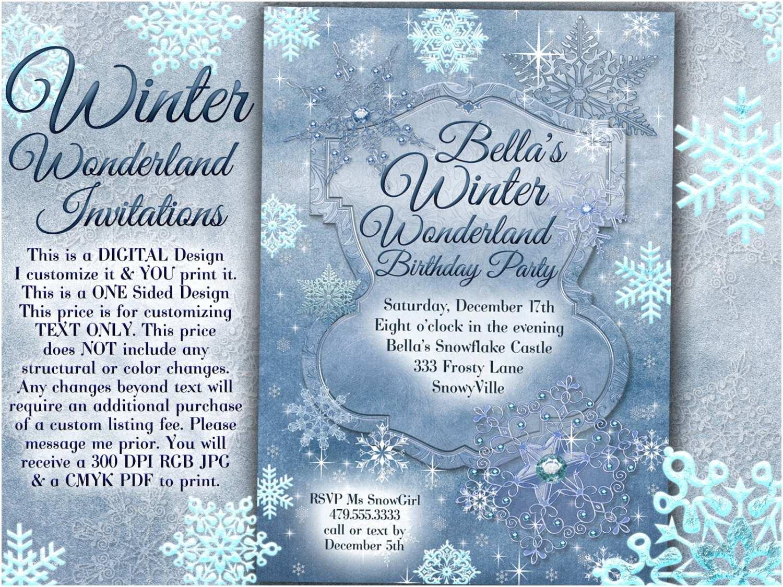 Winter Party Invitations Winter Wonderland Party Winter Snowflake Invitation Winter