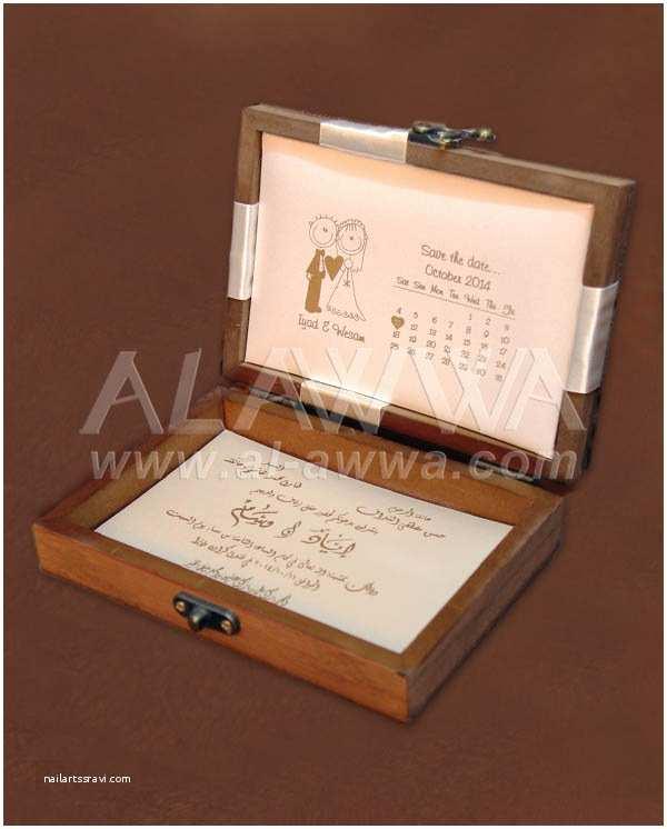Wooden Wedding Invitations Wooden Box Wedding Invitation