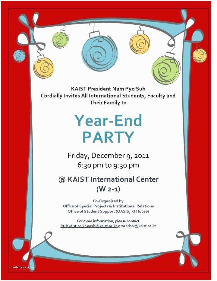 Year End Party Invitation Templates End School Year Party Invitation Wording the Best