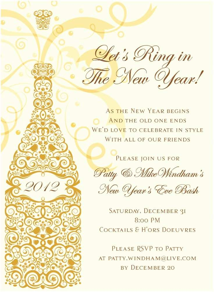 Year End Party Invitation Templates New Year Party Invitation Message – Merry Christmas